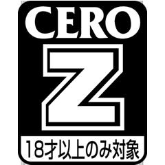 :cero_z: